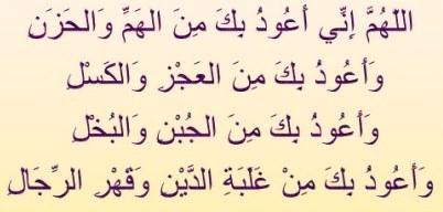 doa-menghindari-kemalasan